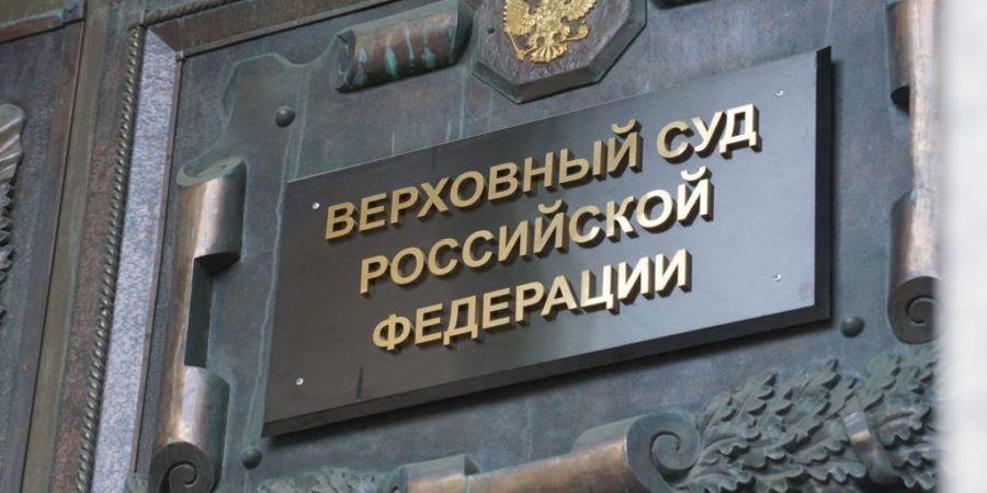 Управляющий должен оспаривать все порочные сделки // Дело Александра Максименко