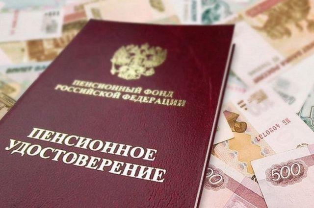 Миронов заявил о банкротстве пенсионной системы