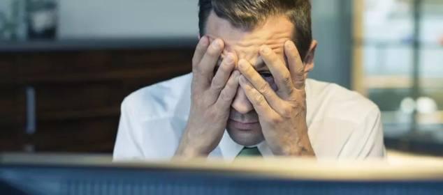 Власти предложили оформлять личное банкротство через «Госуслуги»